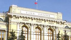 Рубль почти не отреагировал на решение ЦБ о снижении ключевой ставки