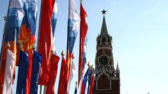G7 обвинила Россию в дестабилизации и пригрозила санкциями