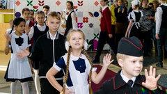 Новую казачью форму для школьников презентовали в Ейске