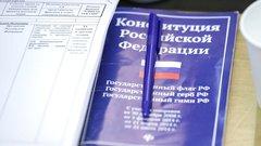 Агитация голосовать за поправки в Конституцию споткнулась о Лебедева