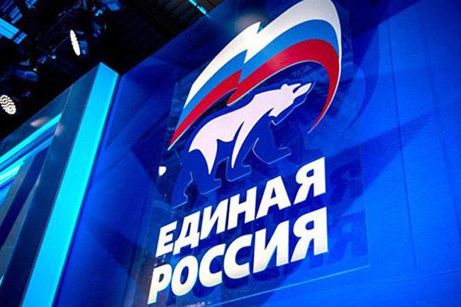 Украина ввела санкции против российских политических партий