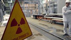 Болгария расплатилась с «Росатомом» за АЭС Белене