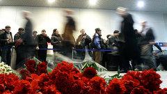 Домодедово договорилось о компенсациях с семьями погибших во время теракта