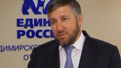 Самым богатым депутатом Госдумы стал единоросс Аникеев