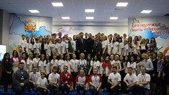 В молодежном форуме «Рифей» примут участие более 150 активистов