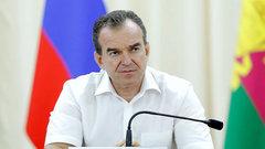 Губернатор Краснодарского края назвал конкурс «Лидеры России» трамплином для финалистов
