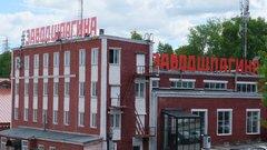 Арт-пространство назаводе вПерми оценили в9,5 млрд рублей