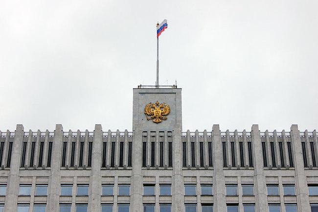 Белый дом Россия правительство