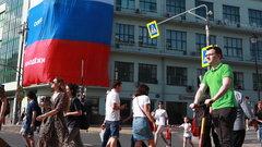Есть ли у России альтернатива?