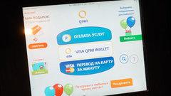 Платежные терминалы оказались под угрозой исчезновения вРФ