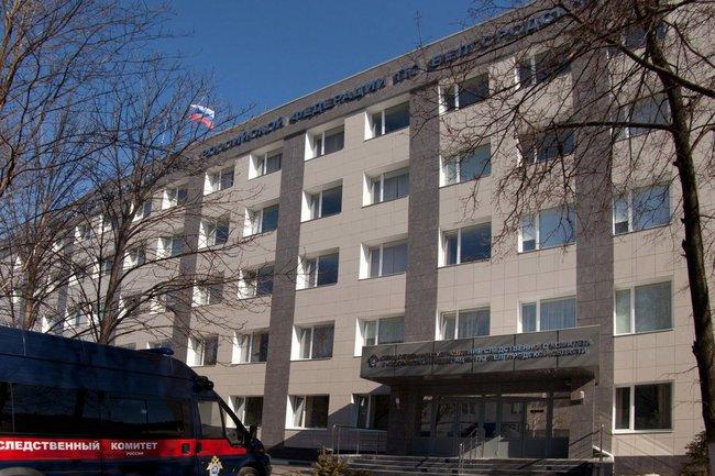 СК по Белгородской области