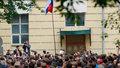 Мосгорсуд митинг выборы