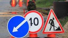 Стартовал ремонт дороги «Тула-Ленинский»