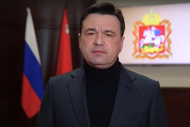 Губернатор МО Андрей Воробьев