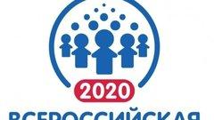 На Кубани стартовала подготовка к Всероссийской переписи населения