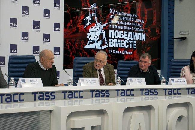 Севастопольский Международный фестиваль документальных фильмов и телевизионных программ «ПОБЕДИЛИ ВМЕСТЕ»