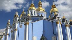 Синод УПЦ потребовал от экзархов Константинополя покинуть Украину