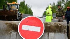Из-за строительства объездной дороги в Калуге закроют движение