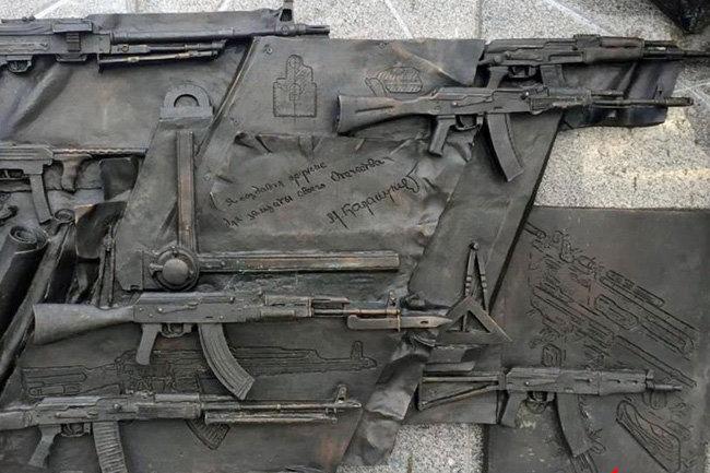 Монумент Калашникову представлен «всвоем заключительном виде»