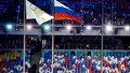 Олимпиада Россия флаг