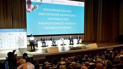 Около 3 млрд рублей на покупку новой медтехники выделено в Краснодарском крае