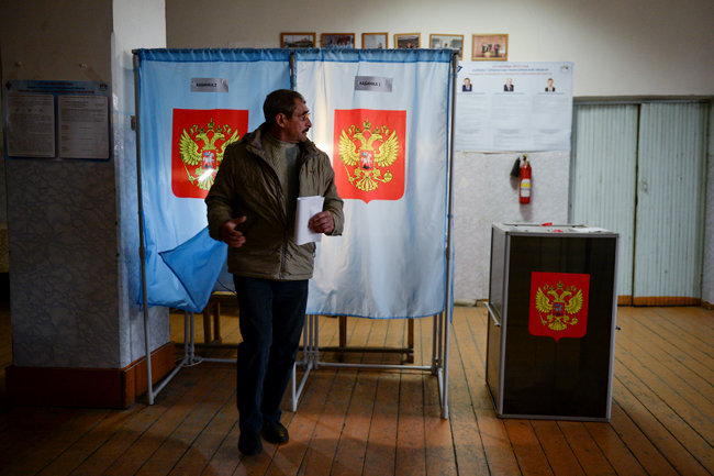 Почему отменили губернаторские выборы