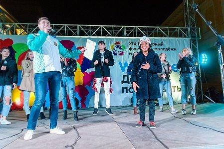 Региональная программа IX Всемирного фестиваля молодежи и студентов в Оренбург