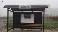 В Курске появится несколько новых остановок