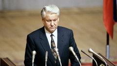 Аэропорт Екатеринбурга могут переименовать в честь Ельцина