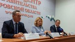 Комплексное развитие моногородов Кировской области продолжается