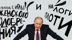 Провокация на раскаленные интернетом головы: реклама Reebok породила в сети сотни мемов