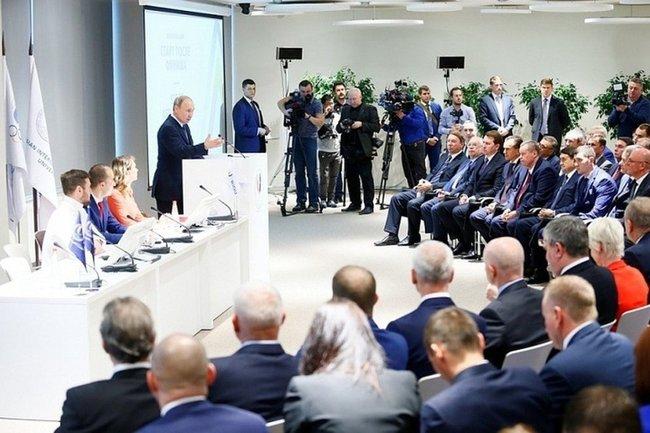 Президент России и губернатор Краснодарского края посетили Российский международный олимпийский университет