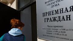 Депутаты Воронежской облдумы помогли закупить технику для соцучреждений и путевки для детей