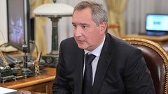 Рогозин обещал Путину оправдать доверие поработе вРоскосмосе