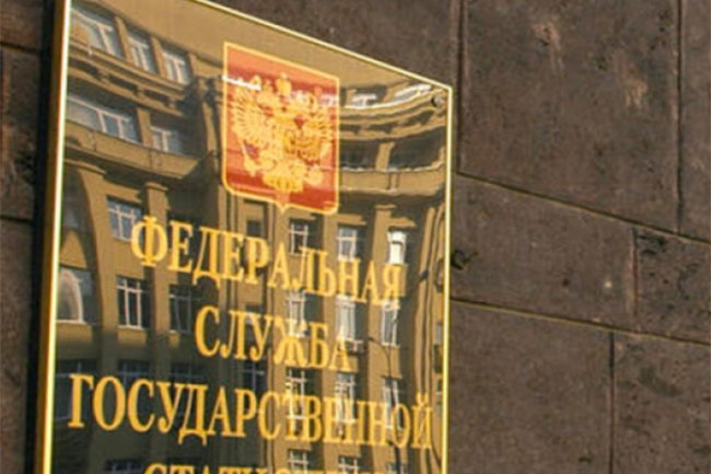 Росстат: настоящие доходы граждан России всередине зимы упали на7%