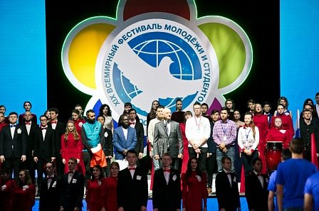 Региональная программа XIX Всемирного фестиваля молодежи и студентов в Оренбурге