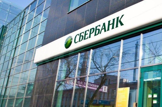 Сберегательный банк иВТБ выведут из-под наказания засоблюдение санкций США