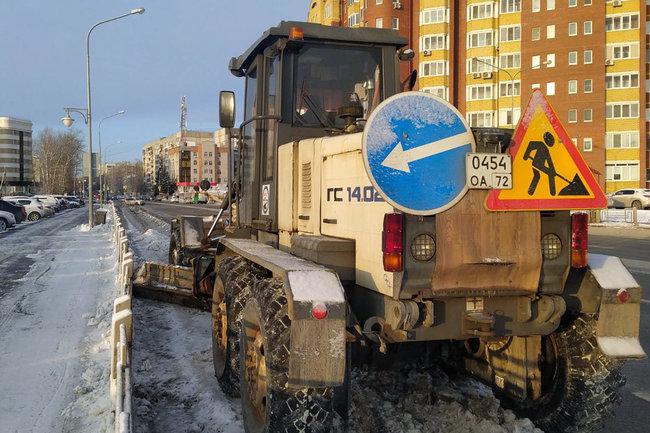 ремонт дороги дорога