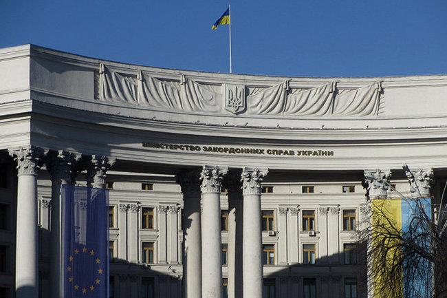 Украина обратилась всуд ООН, чтобы вынудить Российскую Федерацию отменить запрет Меджлиса