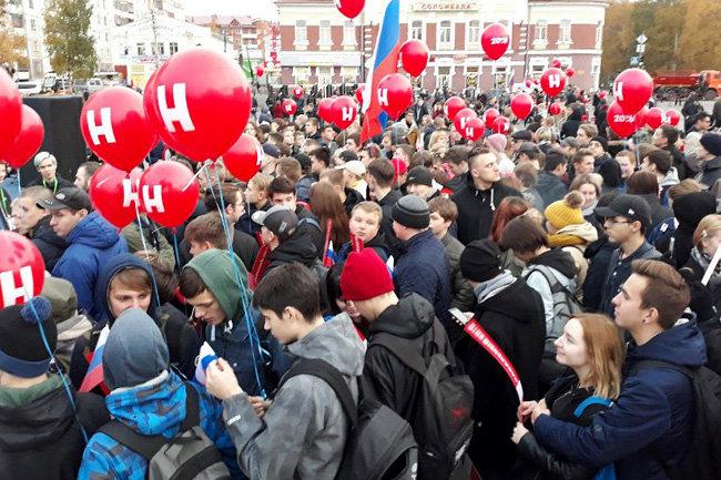 акция протеста Навальный