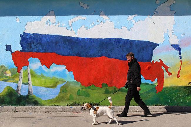 Крым флаг