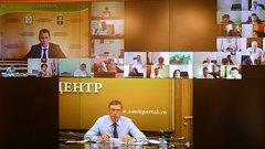 В Омской области провели очередную встречу по оценке инвестиционных возможностей муниципалитетов