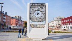 В Обнинске появился мобильный пункт для вакцинации