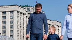 Шанс исправить позиции Госдумы всознании общества: депутатов будут лишать постов заповторные нарушения
