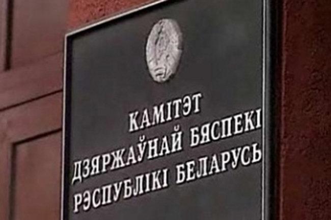 КГБ Белоруссии нашел у украинского журналиста список агентурных псевдонимов