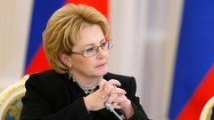 «Нужна сакральная жертва»: политолог о возможной отставке Скворцовой