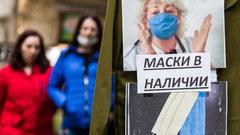 Больше миллиона медицинских масок поступят в Красноярский край