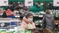 вирус коронавирус маска магазин