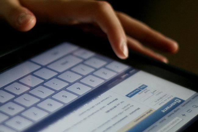 интернет и уголовная ответственность