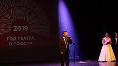 В Кургане состоялась торжественная церемония закрытия Года театра